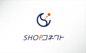 shopコネクト